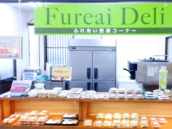 food_01