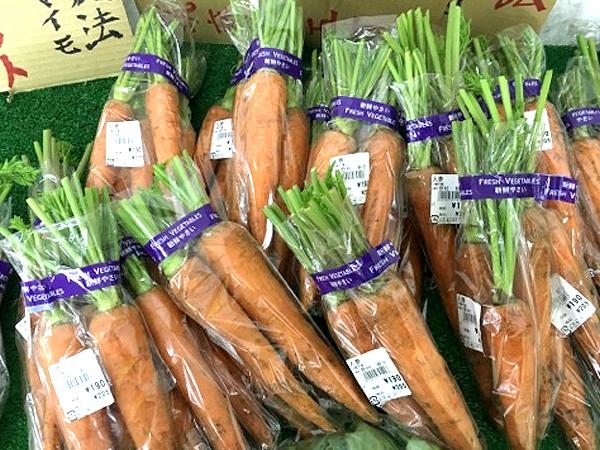 vegetable_03